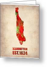 Manhattan Watercolor Map Greeting Card