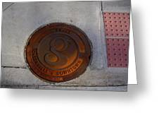 Manhole I Greeting Card