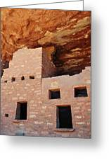 Manitou Cliff Dwellings Portrait Greeting Card