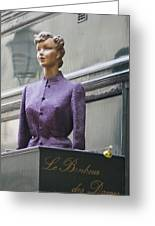 Mannequin In The Passage Greeting Card