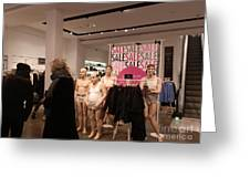 Mannequins Extraordinaires Greeting Card