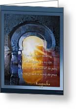 Kaypacha's Mantra  3.25.2015 Greeting Card