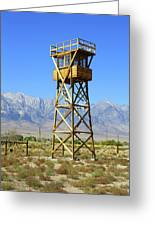 Manzanar A Blight On America 2 Greeting Card