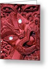 Maori Tilted Head Greeting Card