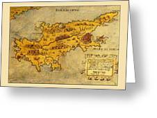 Map Of Cyprus 1562 Greeting Card
