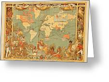 Map Of The Extent Of The British Empire 1886  Greeting Card