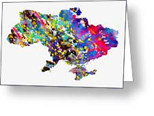 Map Of Ukraine-colorful Greeting Card