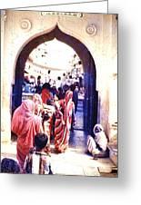 Mapusa, Goa Greeting Card
