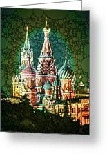 Mar-a-moscow Greeting Card
