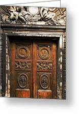 Marais Doorway Greeting Card