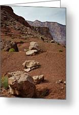 Marble Canyon Vii Greeting Card