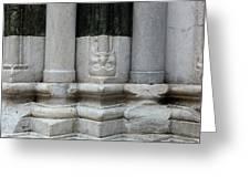 Marble Columns Greeting Card