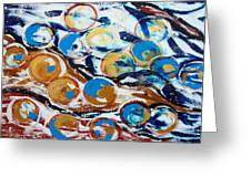 Marbles Of Life Greeting Card