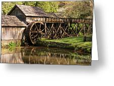 Marby Water Mill  Greeting Card