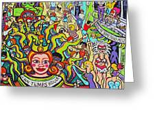 Mardi Gras - Throw Me Something Mister Greeting Card