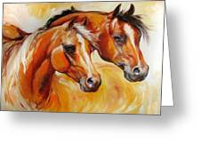 Mare And Stallion  By M Baldwin Sold Greeting Card by Marcia Baldwin