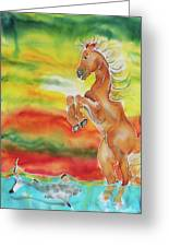 Mare Scare Greeting Card