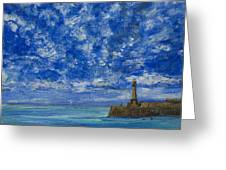 Margate Sea And Sky Greeting Card
