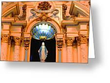 Maria Immaculata Greeting Card