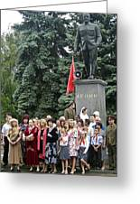 Mariage Under Lenin's Protection Greeting Card