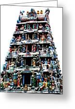 Mariamman Temple 1 Greeting Card