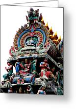 Mariamman Temple Detail 3 Greeting Card