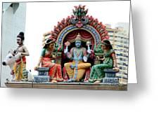 Mariamman Temple Detail 4 Greeting Card