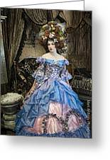 Marie Antoinette Greeting Card