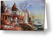 Marikarnika Ghat Varanasi Greeting Card