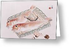 Marine Products  Greeting Card