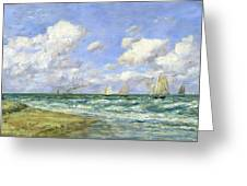 Marine Scene Greeting Card