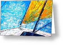 Marine Venture I Greeting Card