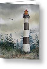 Mariners Guiding Light Greeting Card