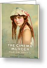 Marion Davies In The Cinema Murder 1919 Greeting Card