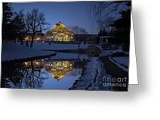Marjorie Mcneely Conservatory At Dusk Greeting Card