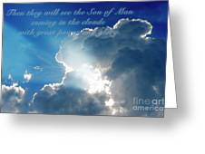 Mark 13 26 Greeting Card