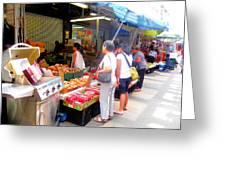 Market At Bensonhurst Brooklyn Ny 1 Greeting Card
