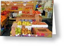 Market At Bensonhurst Brooklyn Ny 11 Greeting Card