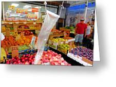 Market At Bensonhurst Brooklyn Ny 3 Greeting Card