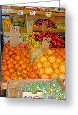 Market At Bensonhurst Brooklyn Ny 7 Greeting Card