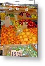 Market At Bensonhurst Brooklyn Ny 9 Greeting Card