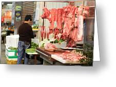 Market Butchery Hong Kong Greeting Card