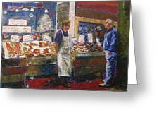 Market Conversation Greeting Card