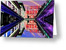 Market Entrance Greeting Card