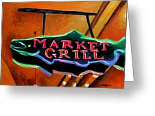 Market Grill Greeting Card