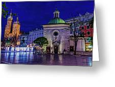 Market Square Greeting Card