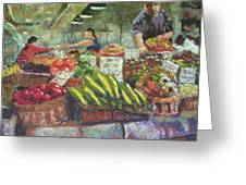 Market Stacker Greeting Card