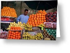 Market Vendor Selling Fruit In A Bazaar Greeting Card