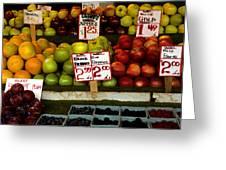 Marketplace Fruit Greeting Card