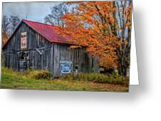 Marlboro Country - Vermont Barn Art Greeting Card